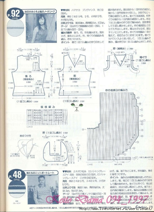 Keito Dama 094_1997 106 (508x700, 300Kb)