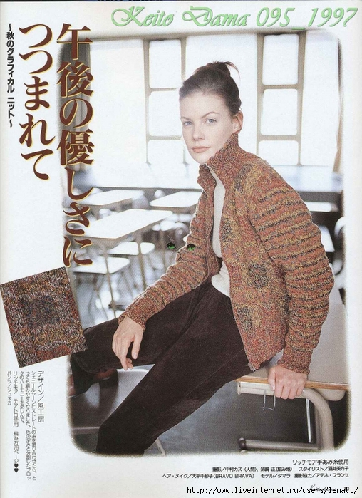 Keito Dama 095_1997 008 (508x700, 320Kb)