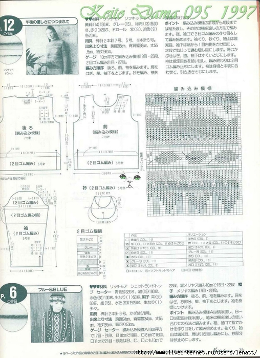 Keito Dama 095_1997 062 (508x700, 294Kb)