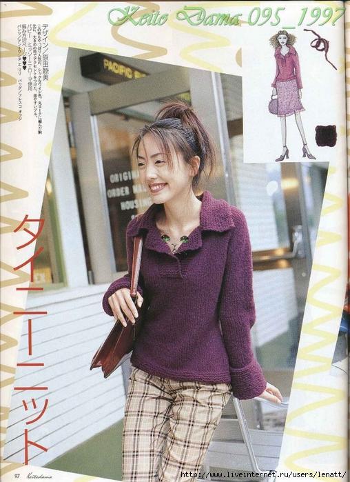 Keito Dama 095_1997 079 (508x700, 317Kb)