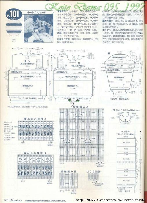 Keito Dama 095_1997 089 (508x700, 296Kb)