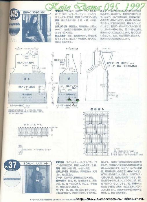 Keito Dama 095_1997 092 (508x700, 272Kb)