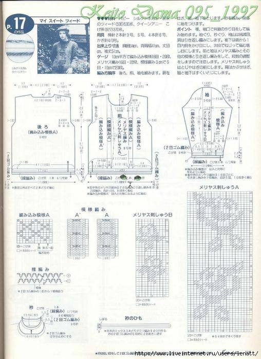 Keito Dama 095_1997 094 (508x700, 285Kb)