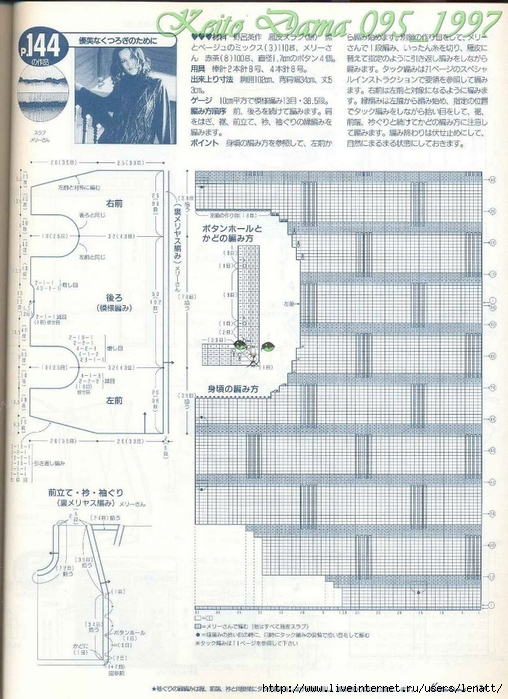 Keito Dama 095_1997 116 (508x700, 297Kb)