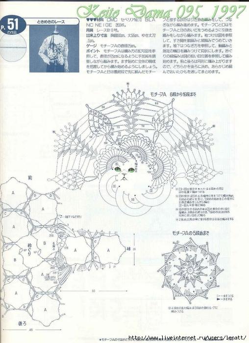 Keito Dama 095_1997 118 (508x700, 274Kb)