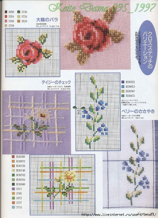 Keito Dama 095_1997 134 (508x700, 365Kb)