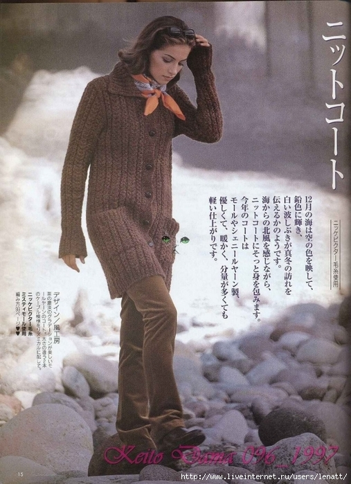 Keito Dama 096_1997 013 (507x700, 290Kb)