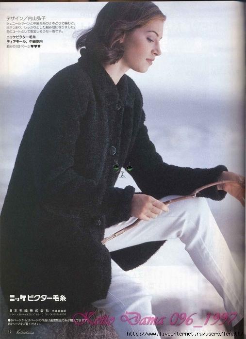 Keito Dama 096_1997 015 (507x700, 248Kb)