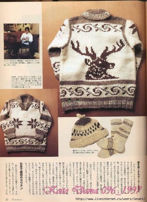 Keito Dama 096_1997 019 (507x700, 346Kb)