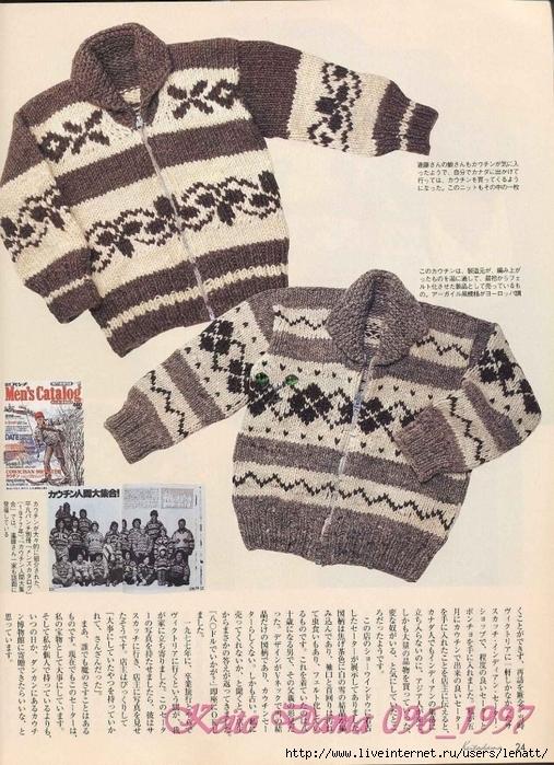 Keito Dama 096_1997 022 (507x700, 351Kb)