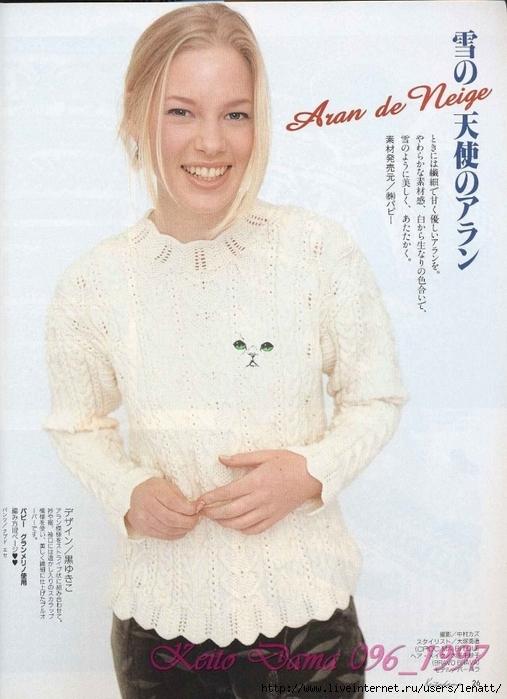 Keito Dama 096_1997 024 (507x700, 252Kb)
