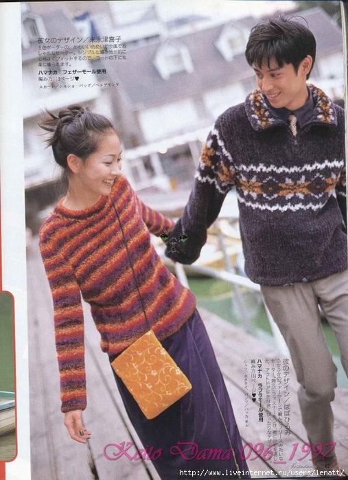Keito Dama 096_1997 039 (507x700, 308Kb)