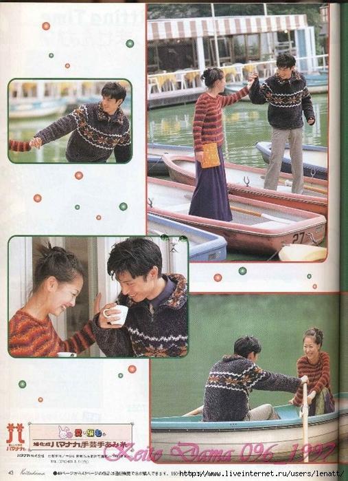 Keito Dama 096_1997 040 (507x700, 314Kb)