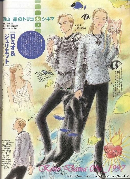 Keito Dama 096_1997 043 (507x700, 359Kb)