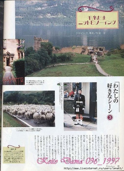 Keito Dama 096_1997 045 (507x700, 339Kb)