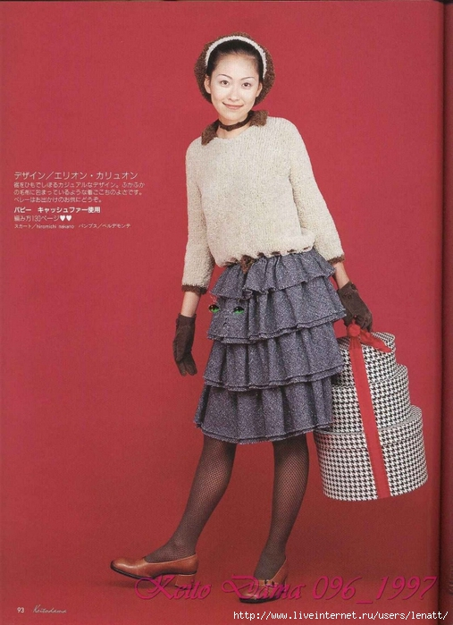 Keito Dama 096_1997 077 (507x700, 252Kb)