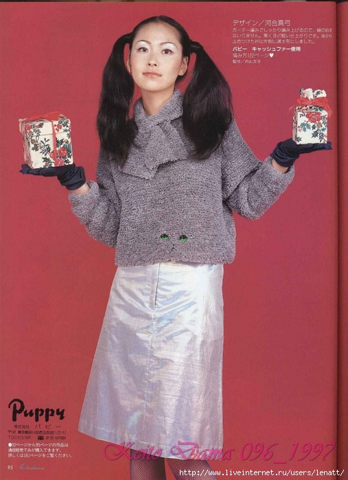 Keito Dama 096_1997 079 (507x700, 264Kb)
