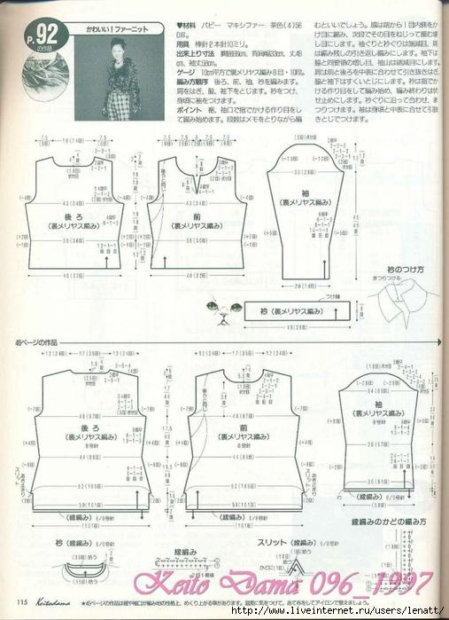 Keito Dama 096_1997 099 (507x700, 258Kb)