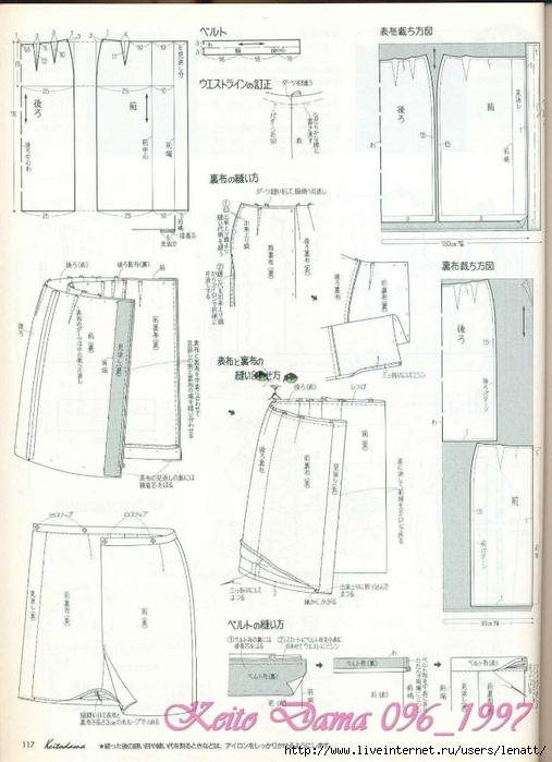 Keito Dama 096_1997 101 (507x700, 224Kb)