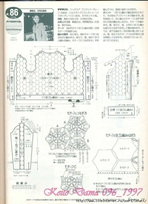 Keito Dama 096_1997 102 (507x700, 277Kb)