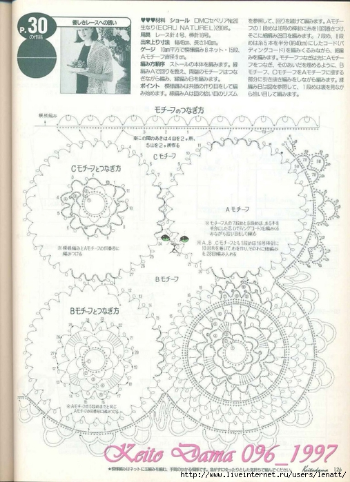 Keito Dama 096_1997 110 (507x700, 278Kb)