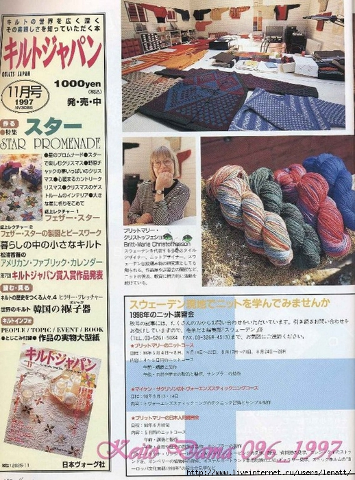 Keito Dama 096_1997 121 (518x700, 382Kb)