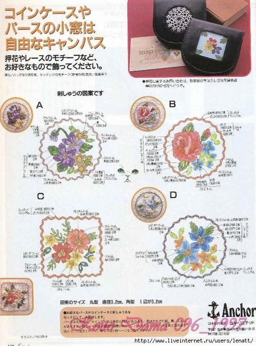 Keito Dama 096_1997 123 (518x700, 329Kb)