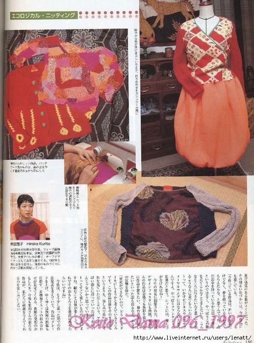 Keito Dama 096_1997 131 (518x700, 342Kb)