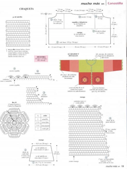 eROFbCa23Zc (526x700, 165Kb)