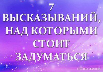482893_413636142063261_2074305521_n[1] (400x279, 25Kb)