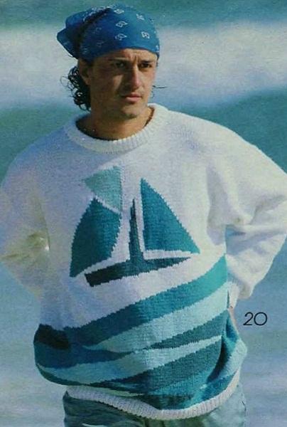 Морской Пуловер С Доставкой