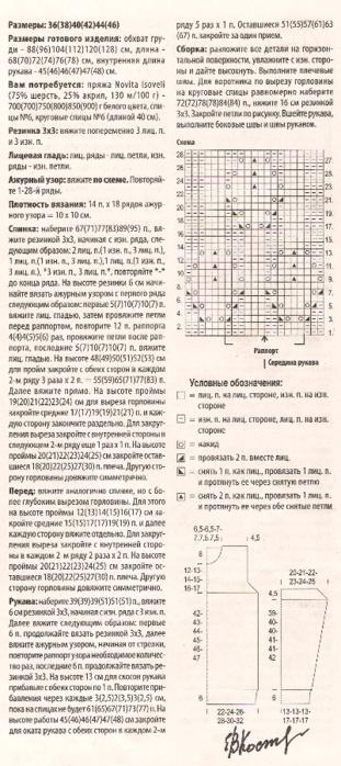 белый 002 (311x700, 461Kb)