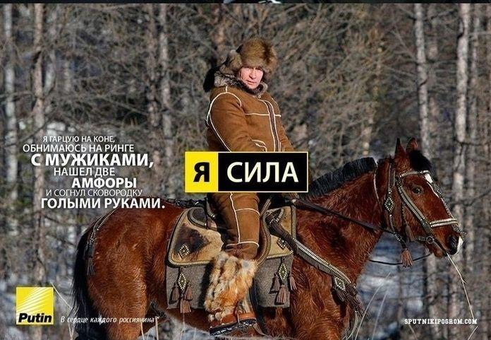 putin_reklamiruet_sebja_3 (696x481, 86Kb)