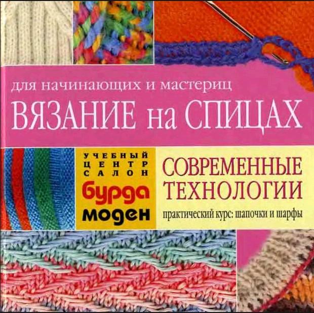 4683827_20130313_221122 (620x617, 132Kb)