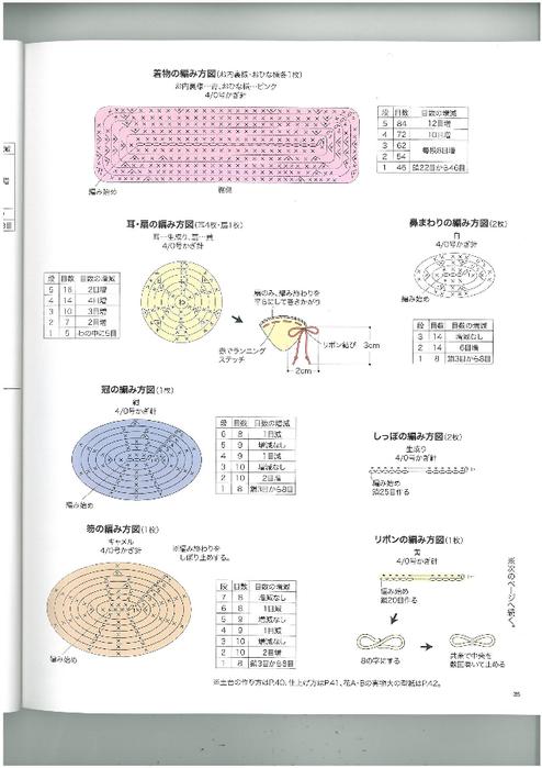 p.35 (494x700, 193Kb)