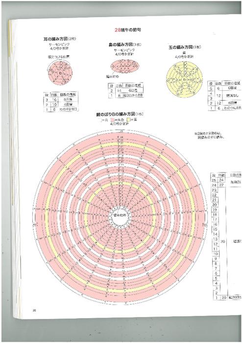 p.36 (494x700, 283Kb)