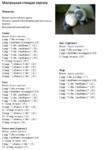 Превью 597 (490x700, 259Kb)
