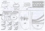 Превью 1025 (700x481, 248Kb)
