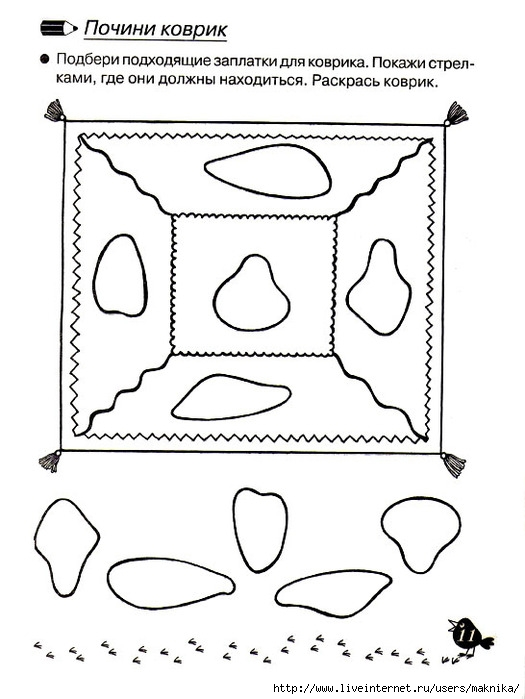 umnye-kartinki-12 (525x700, 155Kb)