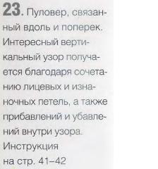 4199973_Djemper_v_rezinky2_1_ (224x240, 9Kb)