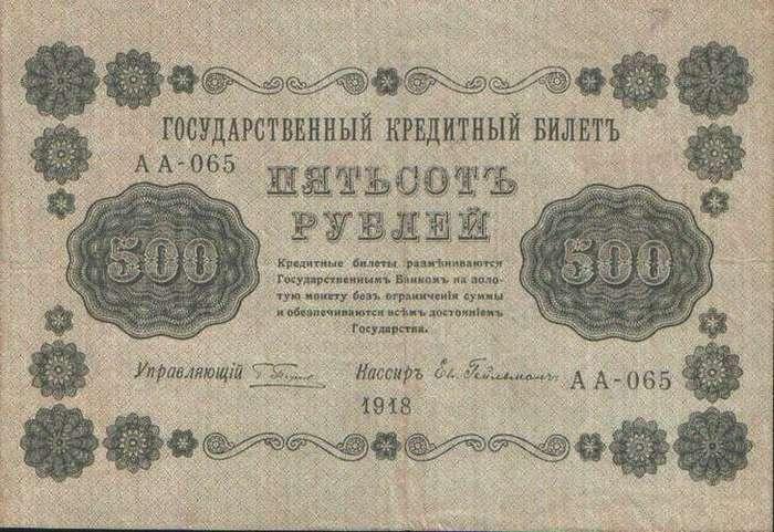 1725700_500_1918 (700x481, 62Kb)