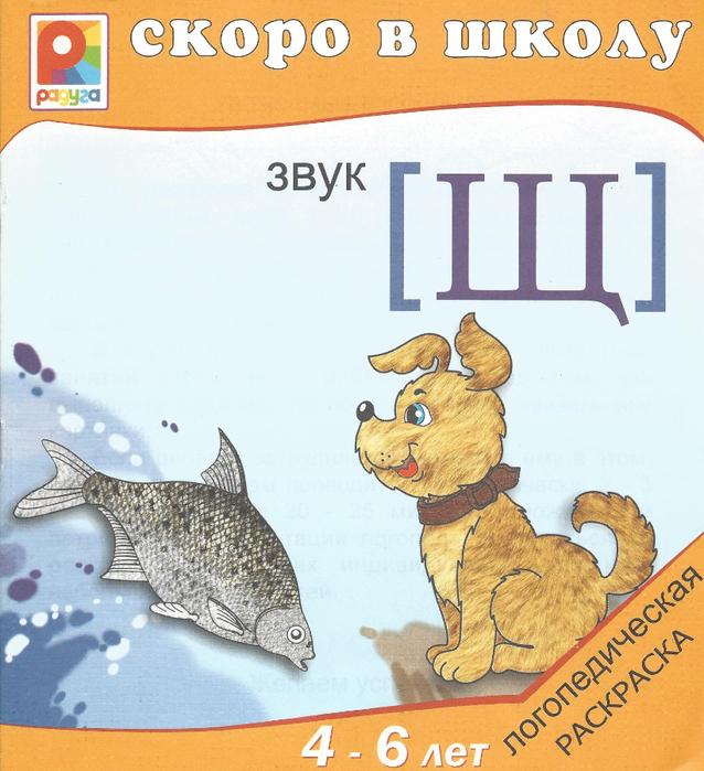 Scan0307 (638x700, 461Kb)