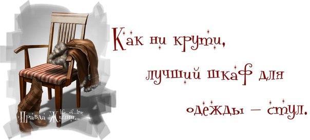 5198157_wt1kab7VyHI (604x274, 28Kb)