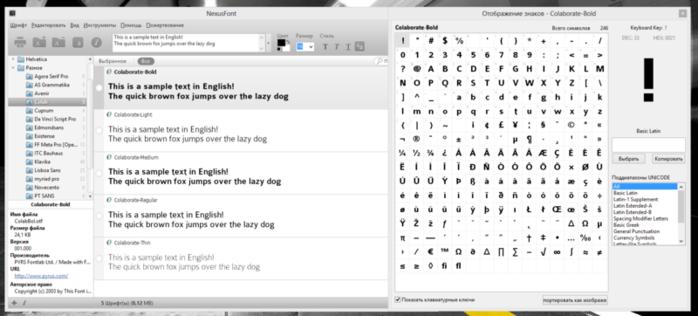 Nexus Font