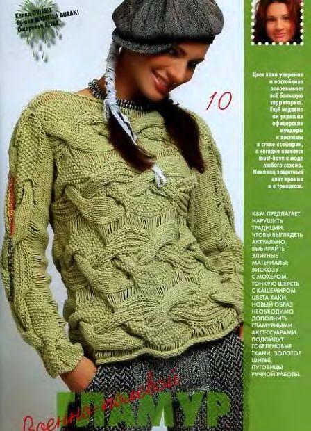 Knit&mode 03 2008 13 (448x620, 79Kb)