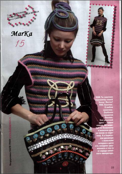 Knit&mode 04 2008 19 (493x700, 68Kb)
