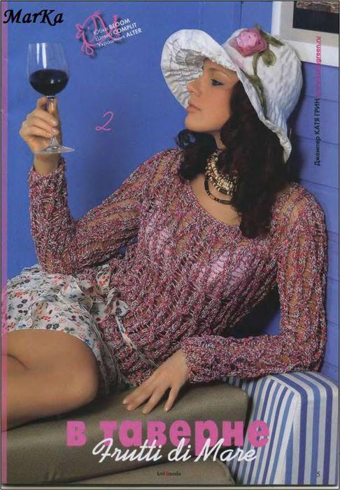 Knit&mode 05-06 2008 5 (486x700, 75Kb)
