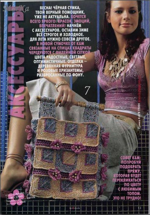 Knit&mode 05-06 2008 10 (490x700, 94Kb)