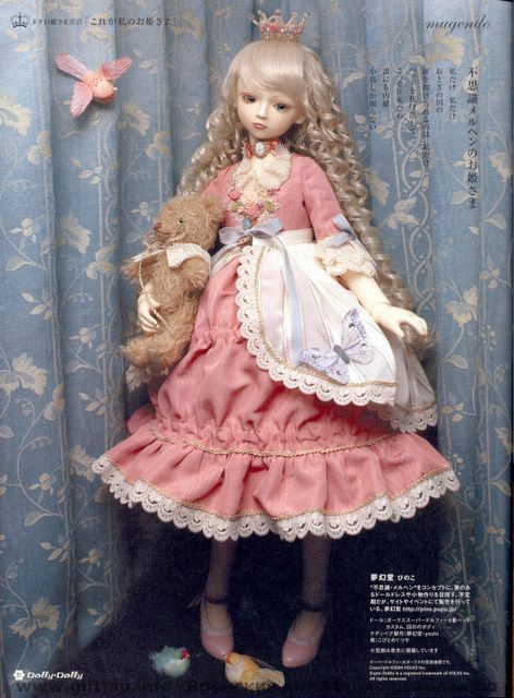 Dolly Dolly 6 021 (472x640, 76Kb)