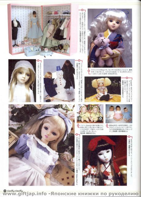Dolly Dolly 6 117 (459x640, 81Kb)